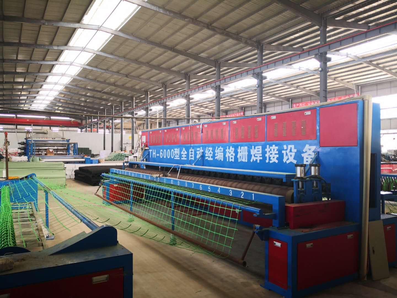 【天海】贵阳钢塑土工格栅生产设备