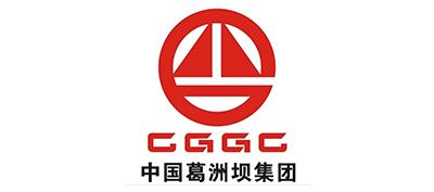 【天海合作伙伴】中国葛洲坝集团
