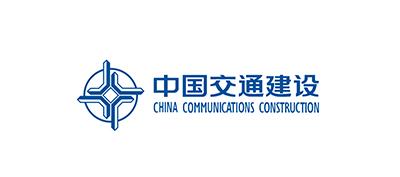 【天海合作伙伴】中国交通建设